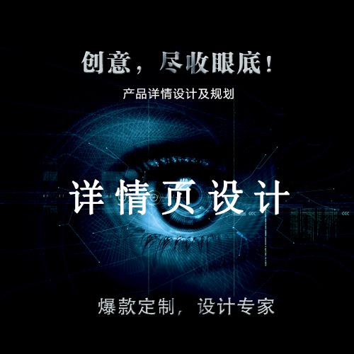 凯里网店美工_贵州黔品精灵提供有创意的网店美工