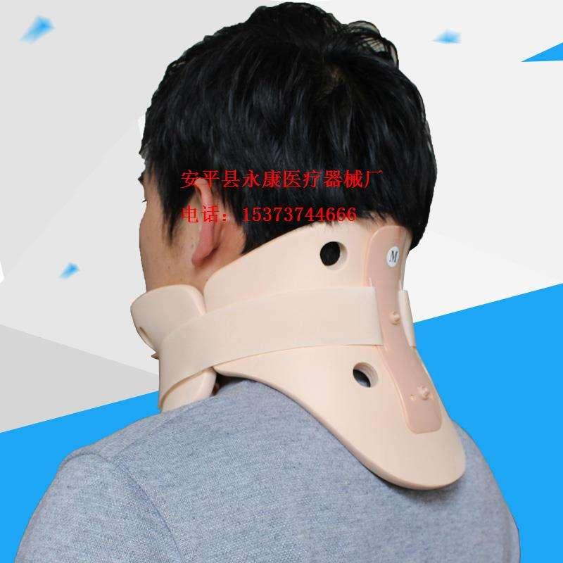 漳州医用护颈套厂家-厦门地区有品质的医疗专用护脖加工