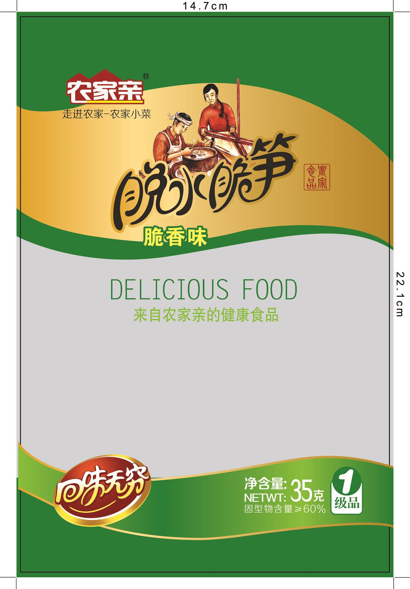 包装袋厂家|鸿新彩印供应同行中口碑好的食品包装袋