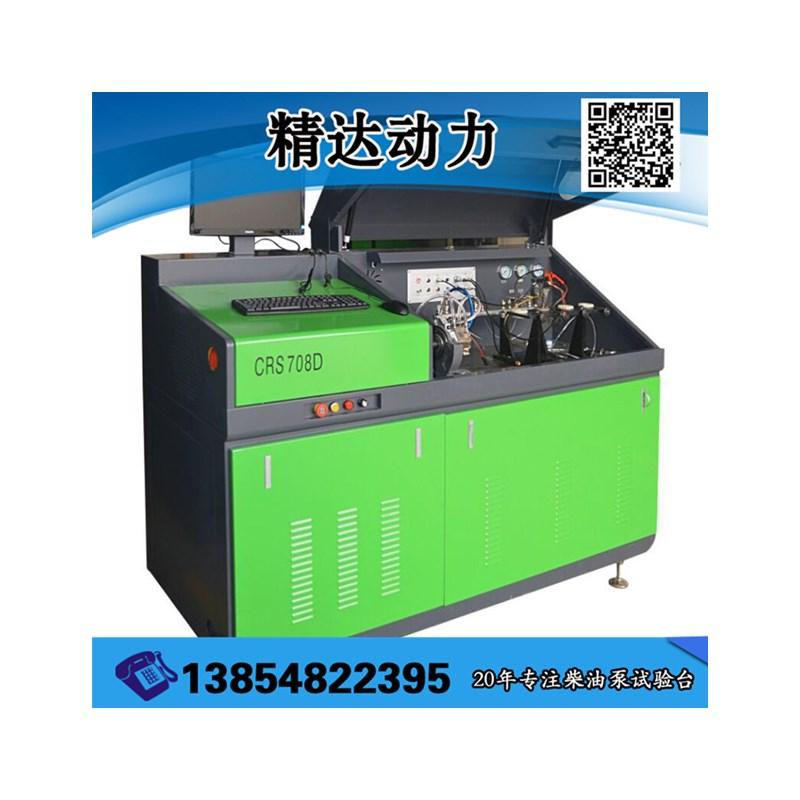 精达动力 电喷高压共轨喷油泵试验台的使用方法