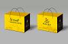 食品包装盒供应商-买实惠的食品包装盒,就到艺凡包装