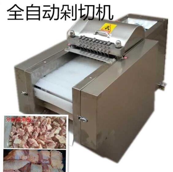 眾旺機械_質量好的切雞塊機提供商_切雞塊機怎么操作