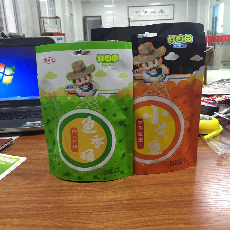微波食品包装袋-供销价格合理的食品真空袋
