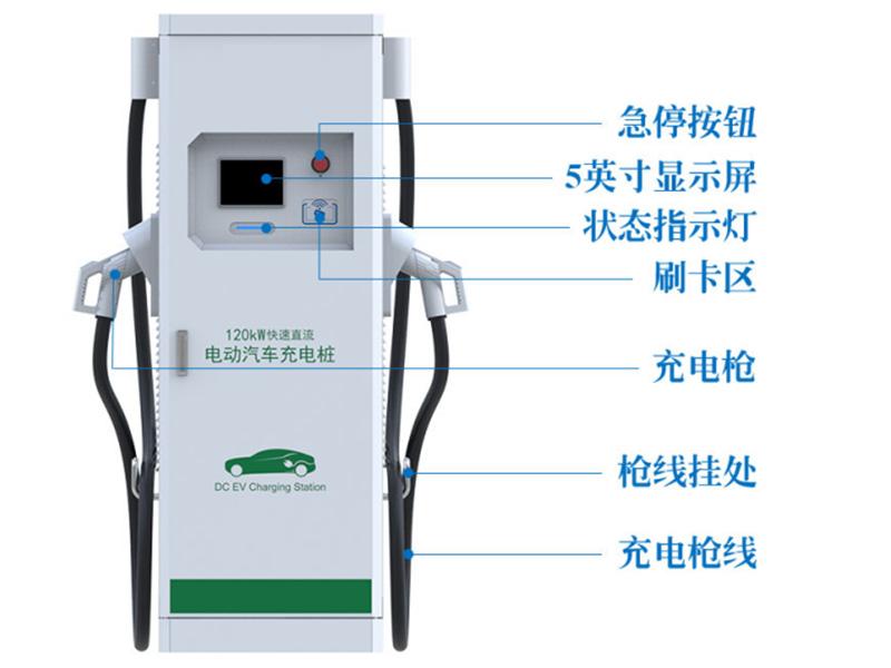 天水新能源充電樁_銷量好的充電樁價格行情