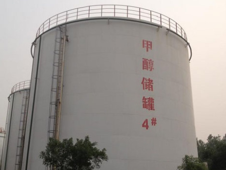 专业供应天然气甲醇就来沈阳鸿润化工有限公司