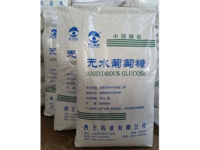 四平嘉吉一水葡萄糖-辽宁省好用的葡萄糖-供应