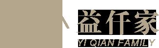 河南益仟家建材科技有限公司