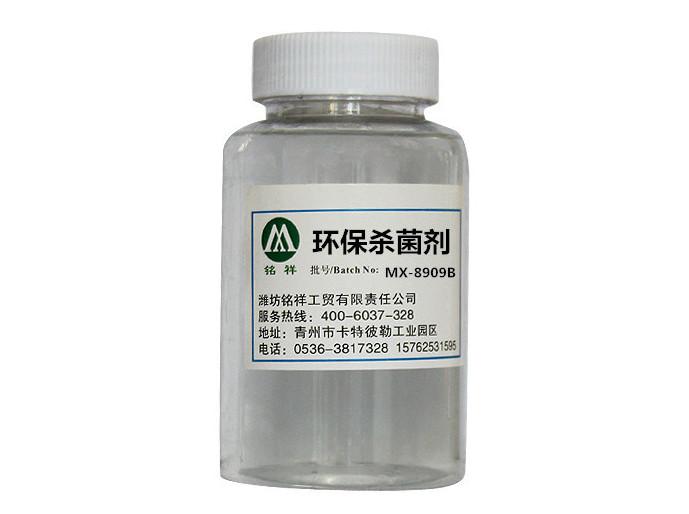 河北新型环保杀菌剂-厂家推荐好用的新型环保杀菌剂
