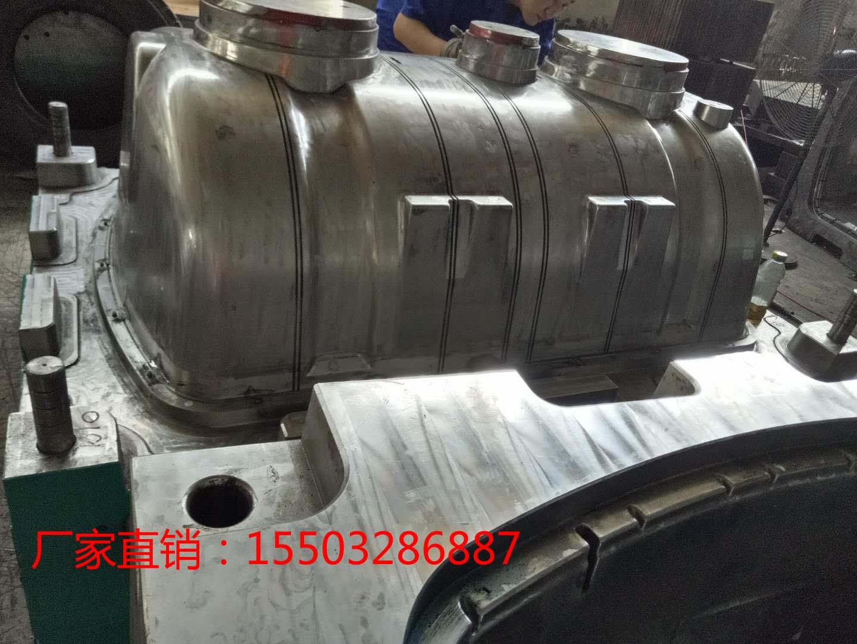 供應高品質玻璃鋼模壓化糞池模具