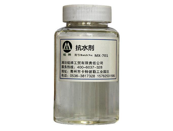 新型抗水剂供应商_高品质新型抗水剂潍坊铭祥工贸品质推荐