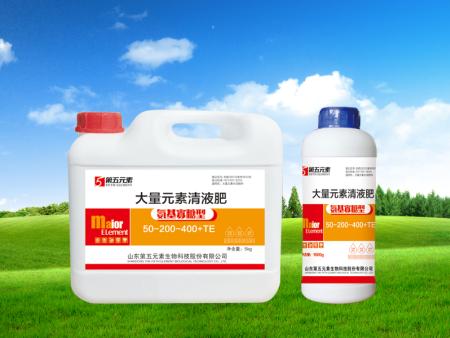 大量元素清液肥原液价格|信誉好的大量元素清液肥原液供应商推荐