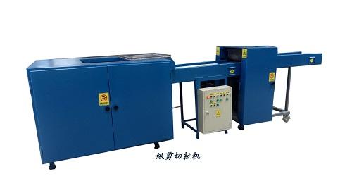 海綿造粒機_專業的海棉切粒機公司推薦