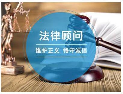 呼市推荐家暴|呼和浩特有品质的内蒙古法律询问推荐服务