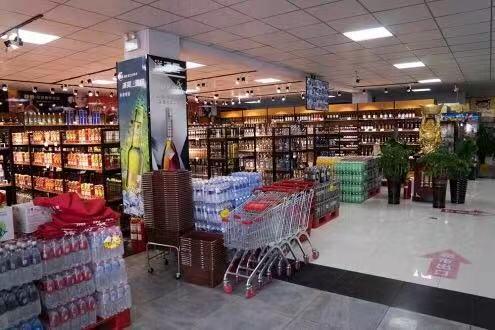 乌海进口零食加盟-锡林郭勒盟报价合理的蒙俄商品批发供应