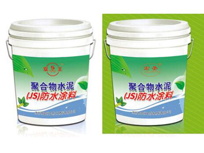 安徽JS道桥防水涂料-耐用的防水涂料火热供应中