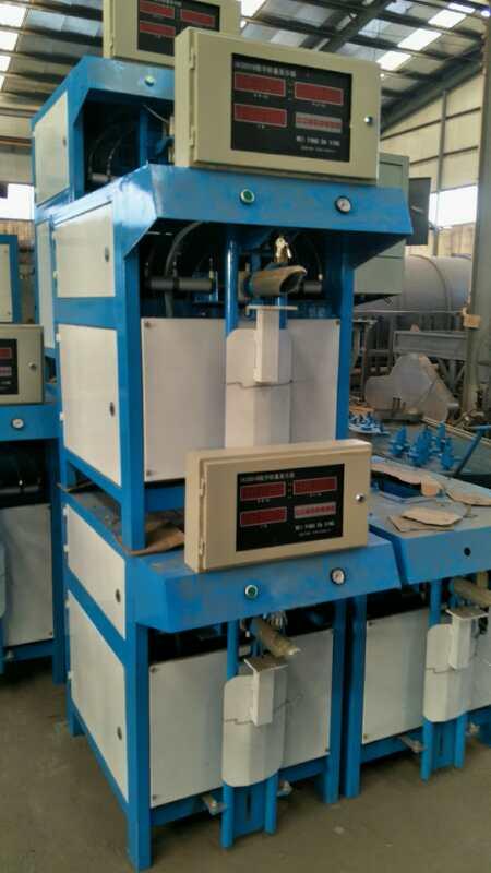 重钙包装机