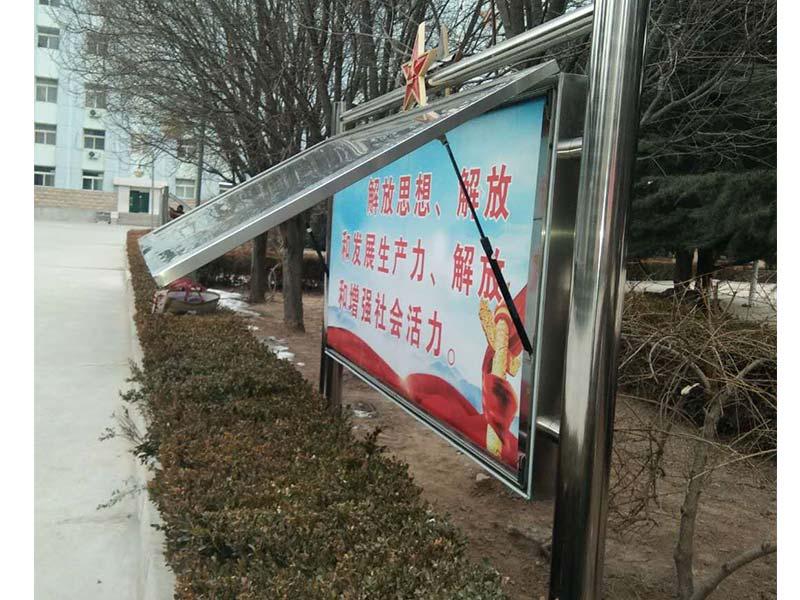 宁夏不锈钢生产_诚挚推荐销量好的不锈钢广告牌