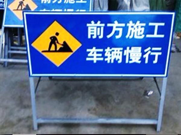 东营交通标识_天创广告提供质量硬的交通警示牌材料