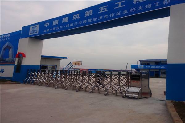 漳州电动伸缩门厂家-福建路安捷建设发展公司
