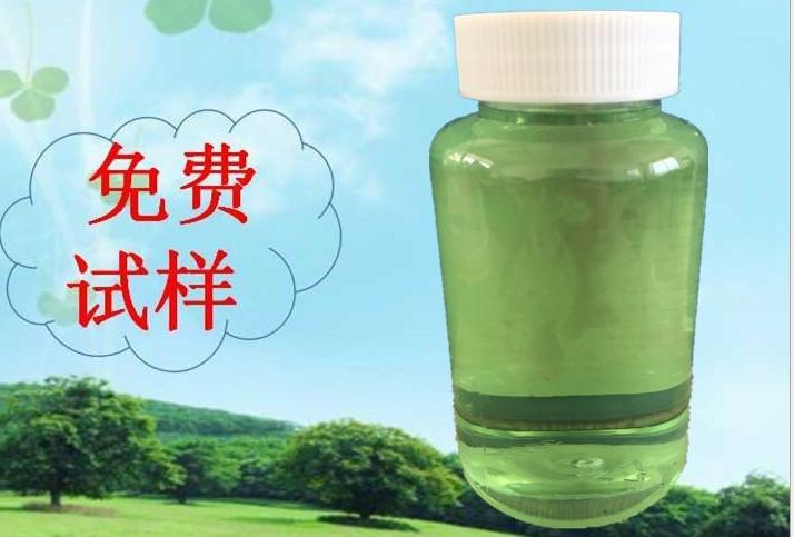高分子乳化剂价格-销量好的高分子AKD乳化剂批发
