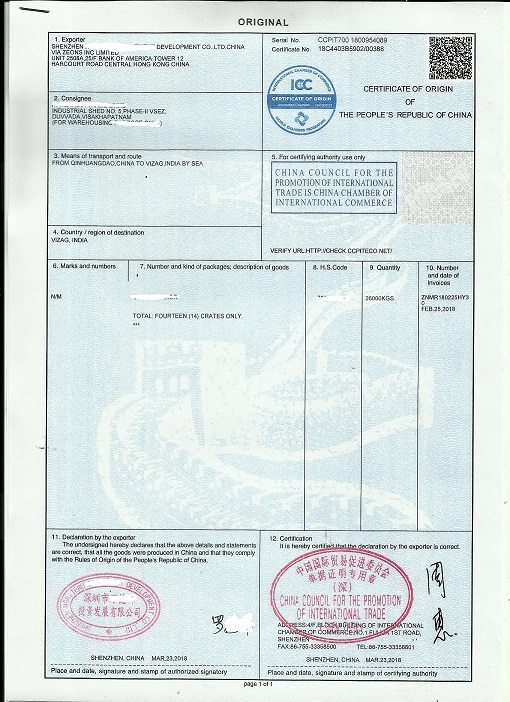 產地證CO報價-專業供應CO證書