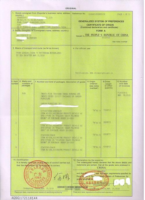 產地證FA