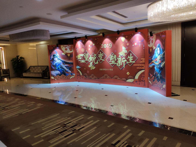 广州喷绘公司活动策划专场晚会活动广告喷画物料制作
