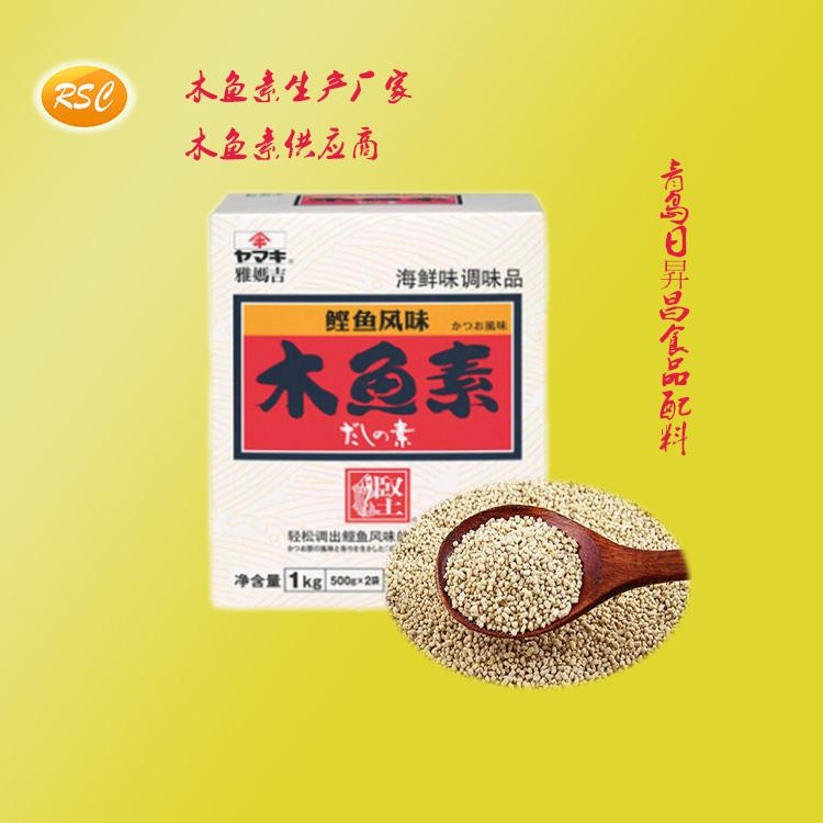青島供應好的調味料木魚素增味劑牡蠣汁 ,無錫β-胡蘿卜素廠家電話