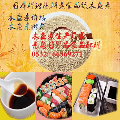 日昇昌供应好的调味料木鱼素增味剂牡蛎汁,太原β-胡萝卜素哪家好