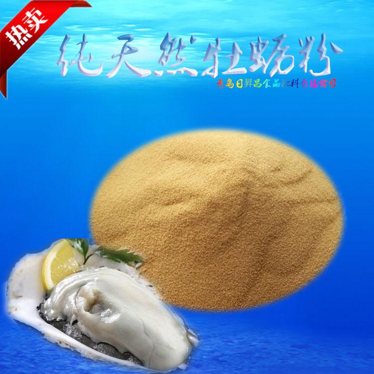调味料木鱼素增味剂牡蛎汁