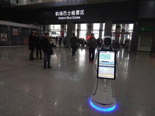 供應江蘇物超所值的科奧展館展廳餐廳機器人 賣家