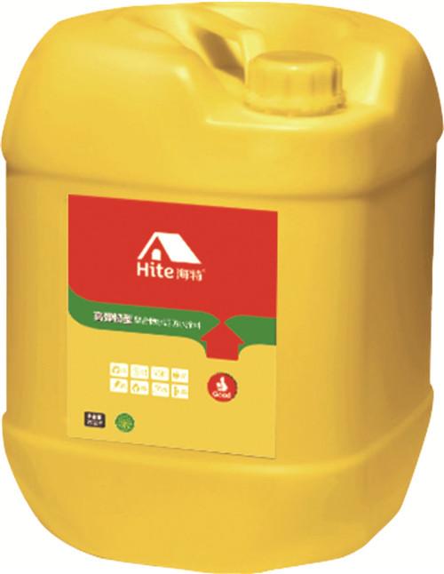 海特防水涂料十大品牌全国招商加盟