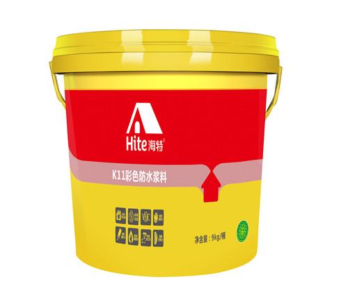 防水涂料十大品牌招商|选择有保障的海特防水涂料招商加盟,就来海特防水