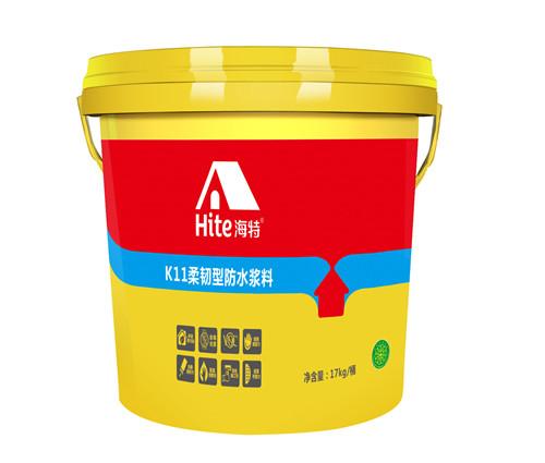 选择防水涂料十大品牌-广东有保障的海特防水涂料招商加盟哪家公司提供