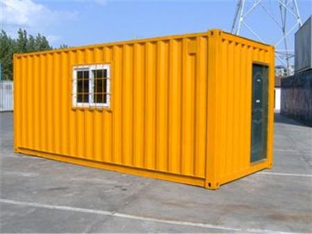 咸阳集装箱房屋-西安哪家生产的宝鸡住人集装箱可靠
