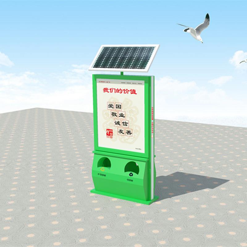 宿迁大昌厂家直销户外广告垃圾箱|垃圾分类箱|太阳能垃圾箱灯箱