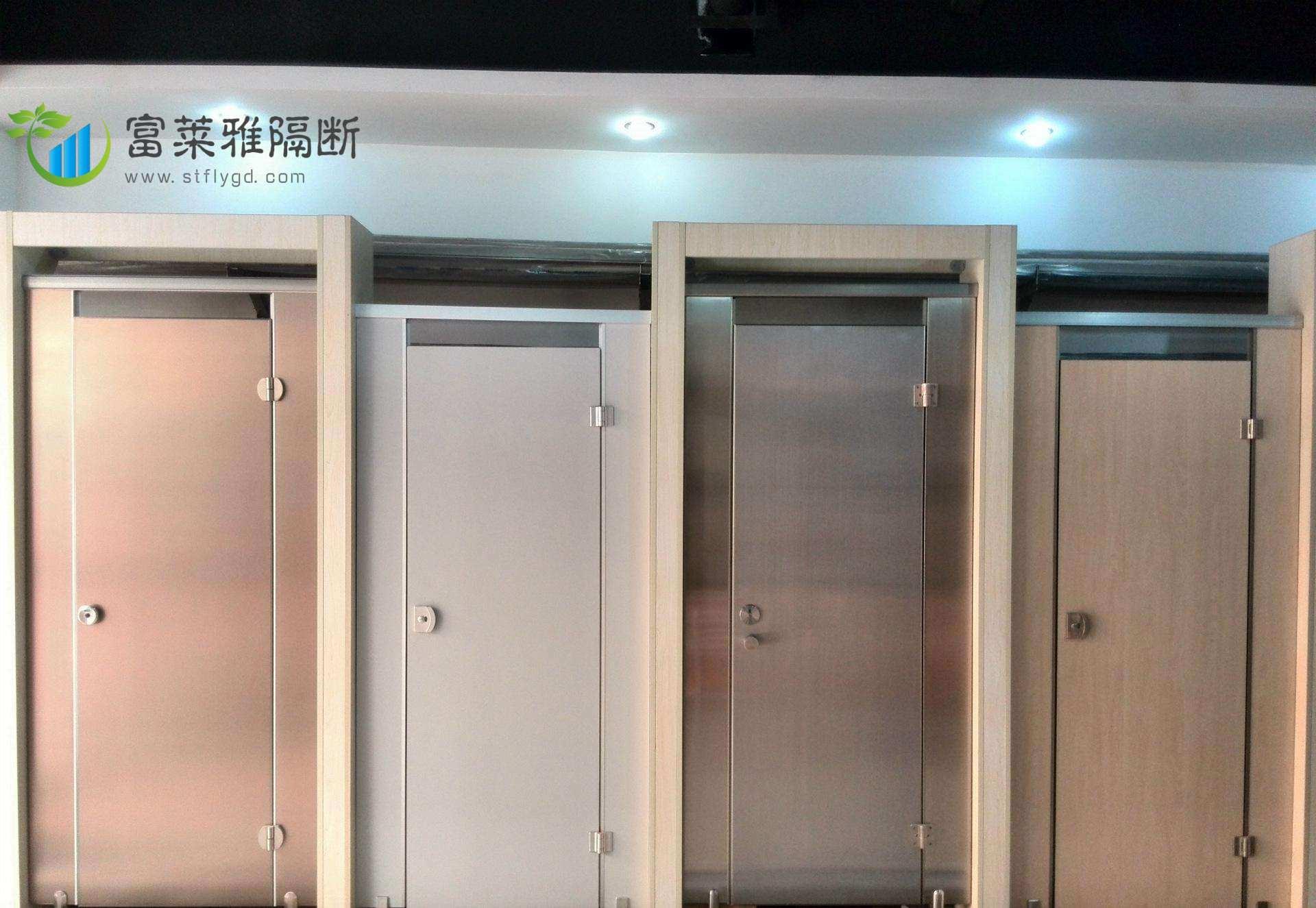 惠州卫生间隔断揭阳卫生间隔断潮州卫生间隔断——富莱雅隔断