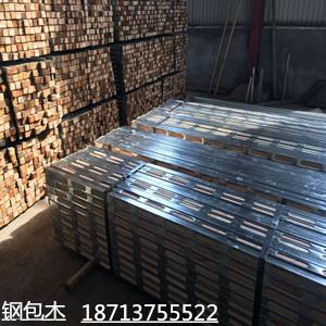 春节过后钢包木的市场能否热热闹闹