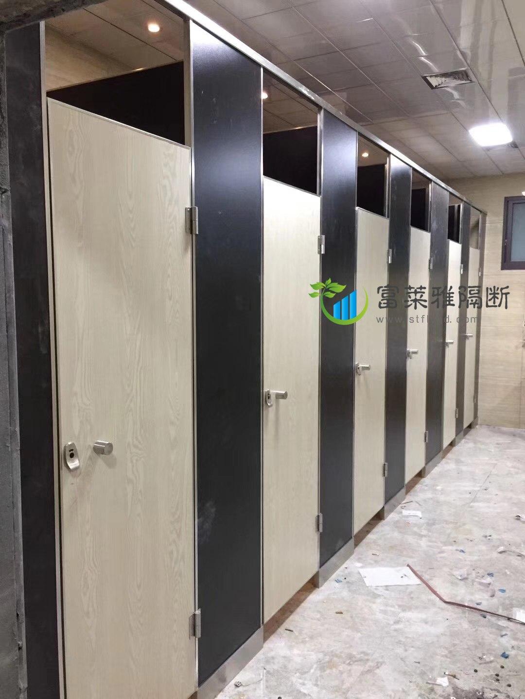 潮州卫生间隔断抗倍特板工艺——汕头富莱雅隔断厂