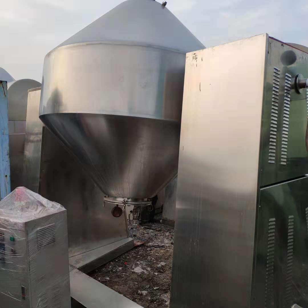 真空干燥机怎么用-买二手双锥真空干燥机_来梁山鑫德设备