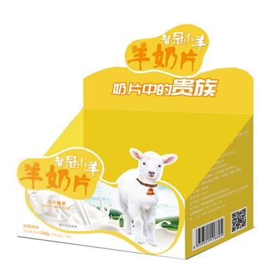 青岛销量好的羊奶片批发_淄博羊奶片零售
