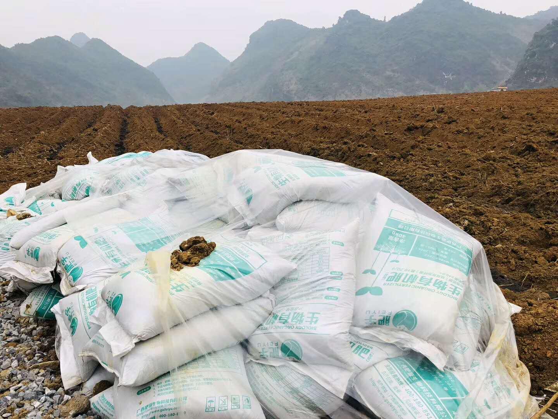 南宁生物有机肥供应商-肥源口碑好的生物有机肥供应