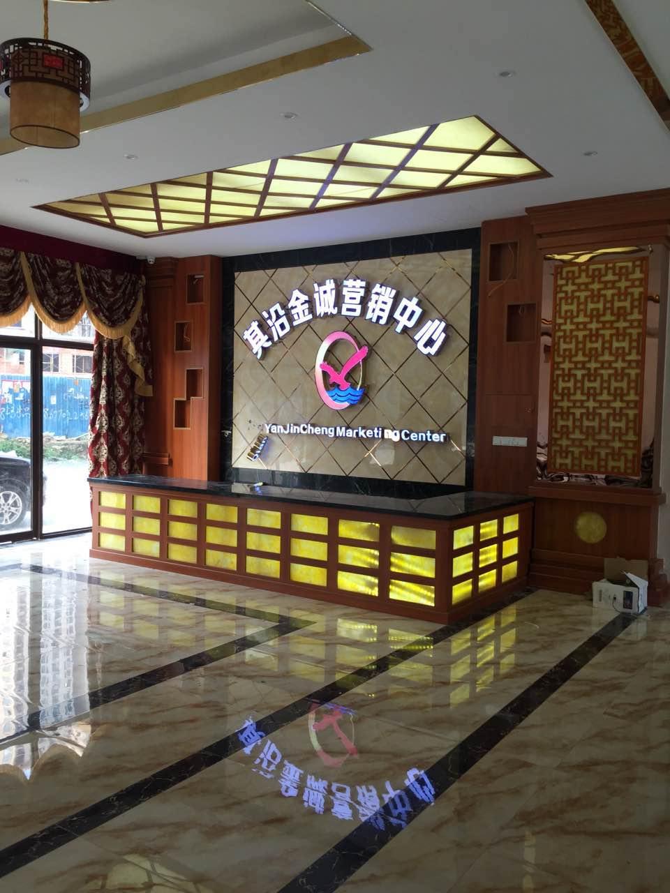 南宁形象墙设计制作 南宁广告设计制作找广西诚和标识