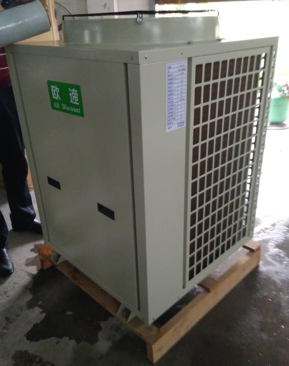 空氣能工程熱水機組價位|佛山哪里有供應有品質的空氣能熱水器