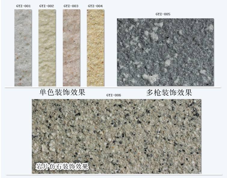 广东真石漆批发厂家|实惠的广东外墙涂料推荐