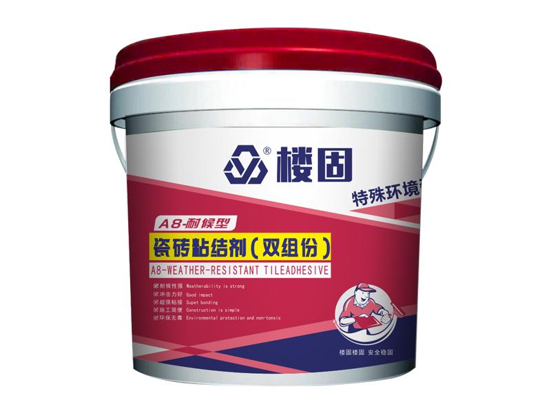 广东瓷砖胶批发|清远好用的楼固瓷砖粘结剂批发