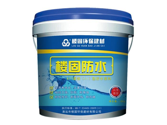 樓固防水-銷量好的防水漿料推薦