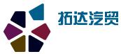 梁山拓達汽車貿易有限公司