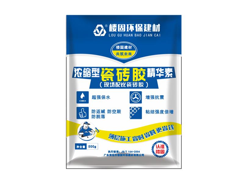 瓷磚膠價格_想買知名的高效瓷磚膠濃縮精華素,就來樓固建材