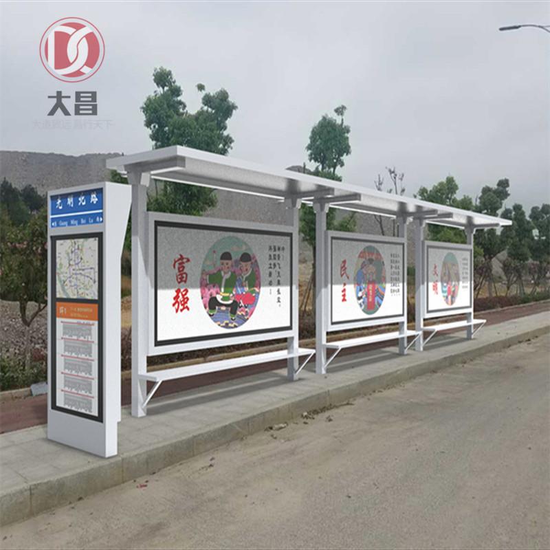 不锈钢候车亭厂家-买不锈钢候车亭就来宿迁大昌科技